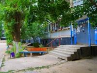 Волгоград, Танкистов ул, дом 20