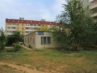 Волгоград, улица Танкистов. жилищно-комунальная контора