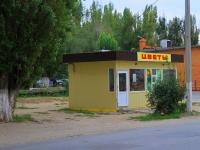 Волгоград, улица Танкистов. магазин