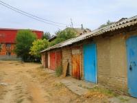 Волгоград, улица Маршала Толбухина. хозяйственный корпус