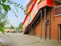 Волгоград, улица Комиссара Хорошева, дом 97А/1. спортивный комплекс