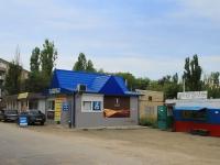 Волгоград, улица Комиссара Хорошева, дом 149Б. магазин