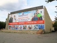 Volgograd, Ave Geroev Stalingrada, house 3. vacant building