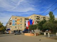 Volgograd, Ave Geroev Stalingrada, house 17. Apartment house
