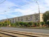 Volgograd, Ave Geroev Stalingrada, house 20. Apartment house