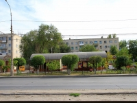 Volgograd, Ave Geroev Stalingrada, house 20А. store