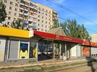 Volgograd, Ave Geroev Stalingrada, house 39/1. store