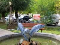 Волгоград, Героев Сталинграда проспект. фонтан «Осётры»