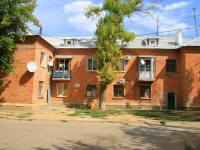 Volgograd, avenue Stoletov, house 1. Apartment house