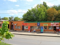 Volgograd, avenue Stoletov, house 5А. store