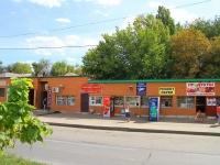 Волгоград, Столетова проспект, дом 5А. магазин
