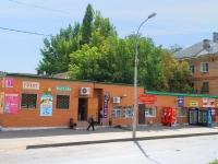 Volgograd, avenue Stoletov, house 7А. store