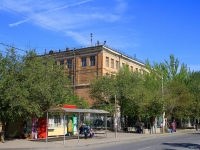 Volgograd, avenue Stoletov, house 16А. school