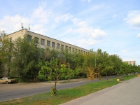 Volgograd, avenue Stoletov, house 8. university