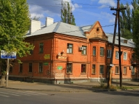 Volgograd, avenue Stoletov, house 13. Apartment house