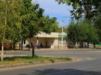 Волгоград, Столетова проспект. аптека