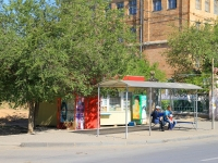 Volgograd, avenue Stoletov. store