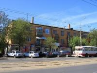 Волгоград, улица 40 лет ВЛКСМ, дом 8. многоквартирный дом
