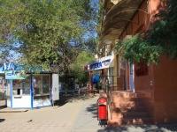 Волгоград, улица 40 лет ВЛКСМ, дом 9. многоквартирный дом