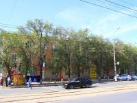 Волгоград, 40 лет ВЛКСМ ул, дом 10