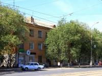 Волгоград, 40 лет ВЛКСМ ул, дом 12