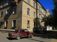 Волгоград, улица 40 лет ВЛКСМ, дом 15. многоквартирный дом