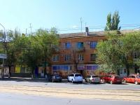 Волгоград, улица 40 лет ВЛКСМ, дом 16. многоквартирный дом