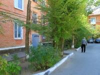 Волгоград, 40 лет ВЛКСМ ул, дом 21