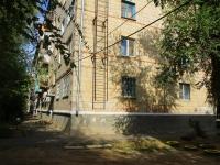 Волгоград, улица Удмуртская, дом 8. многоквартирный дом