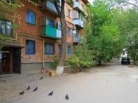Волгоград, улица Удмуртская, дом 11. многоквартирный дом