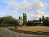 Волгоград, улица Удмуртская, дом 18. гимназия №8