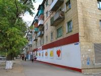 Волгоград, улица Удмуртская, дом 19А. многоквартирный дом