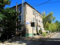 Волгоград, улица Марийская, дом 4. стоматология