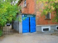 Волгоград, Олимпийская ул, дом 1