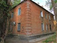 Волгоград, Олимпийская ул, дом 5