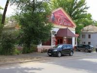 Волгоград, улица Олимпийская, дом 12. многоквартирный дом