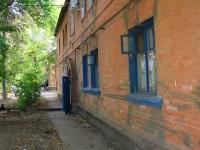 Волгоград, улица Олимпийская, дом 29. многоквартирный дом