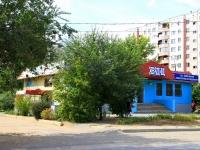 Волгоград, улица Панферова, дом 12А. медицинский центр