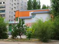 Волгоград, улица Панферова, дом 4Б. магазин