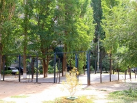 Волгоград, улица Панферова. спортивная площадка