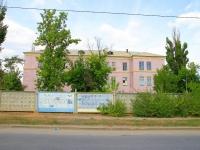Volgograd, St Pyatimorskaya, house 7 к.5. polyclinic