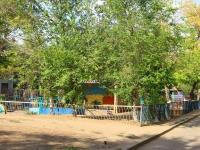 Волгоград, Канатчиков проспект, дом 4А. детский сад №256