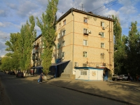 Волгоград, Канатчиков проспект, дом 8. многоквартирный дом