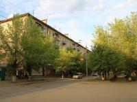 Волгоград, Канатчиков проспект, дом 9. многоквартирный дом