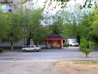Volgograd, avenue Kanatchikov, house 11А. store