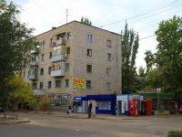 Волгоград, Канатчиков проспект, дом 17/19. многоквартирный дом