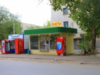 Волгоград, Канатчиков проспект. магазин