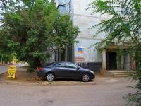 Волгоград, улица Ломакина, дом 5А. многоквартирный дом
