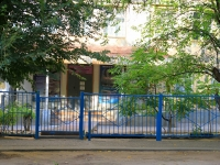 Волгоград, улица Ломакина, дом 24. учебный центр