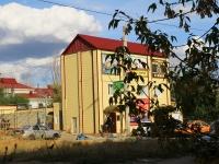 Волгоград, улица Бахтурова, дом 17Б. офисное здание